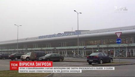 По украинцев в китайской провинции Хубэй готовится вылетать отдельный борт