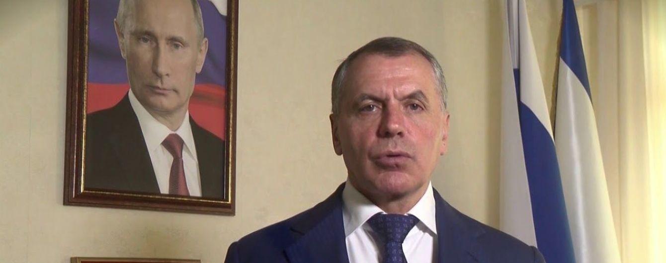 Окупанти готують Києву рахунок на сотні мільярдів доларів за економічні збитки Криму