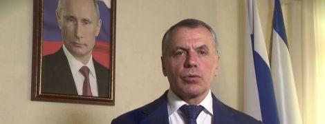 Оккупанты готовят Киеву счет на сотни миллиардов долларов за экономический ущерб Крыма