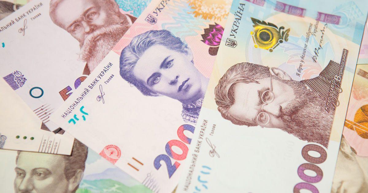 Количество получателей субсидии в Украине может уменьшиться