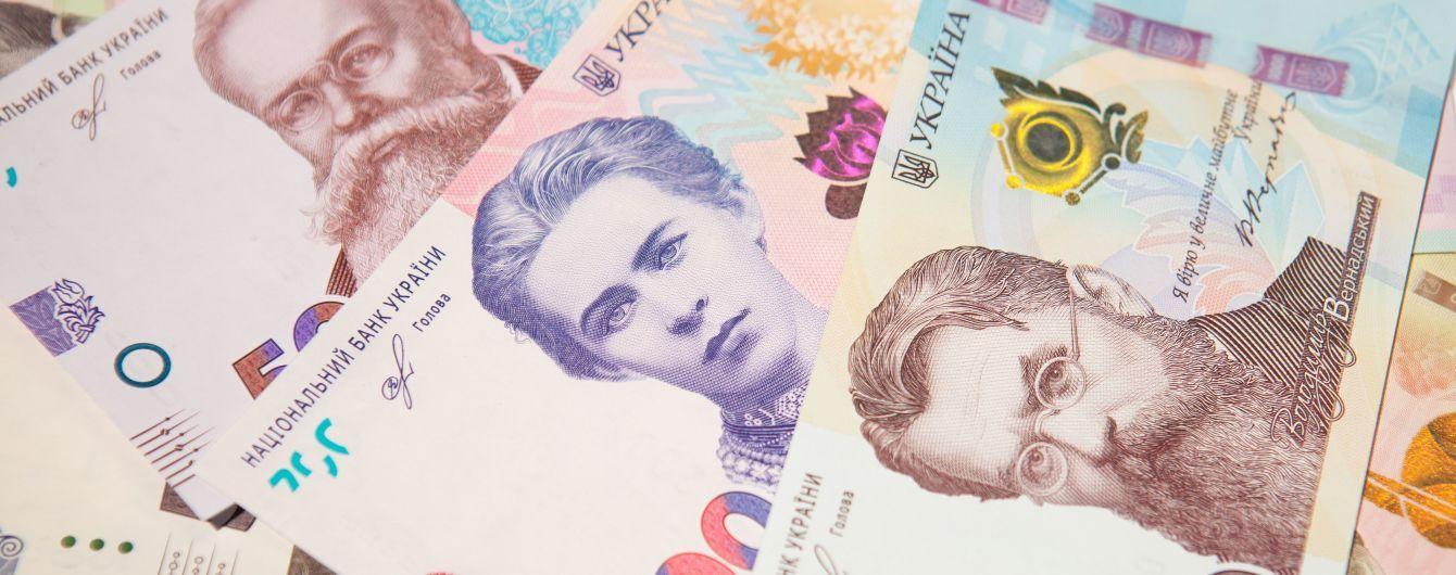Довіра до гривні в Україні у жовтні стала найнижчою за останні 12 років