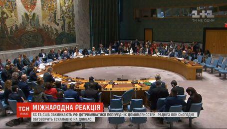 ЄС та США закликають Росію дотримуватися домовленостей і засуджують ескалацію на Донбасі