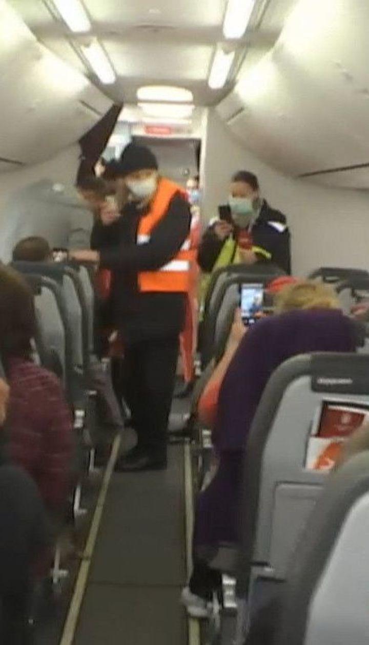 50 українців та 30 іноземців готуються до евакуації з Китаю