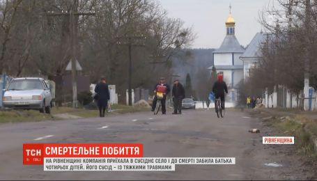 Молодые люди забили до смерти отца 4-х детей в Ровенской области