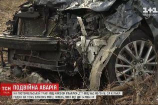На Гостомельській трасі упродовж кількох годин на одному місці сталося дві аварії