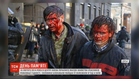 Кровавый день Евромайдана: хронология событий 6-летней давности