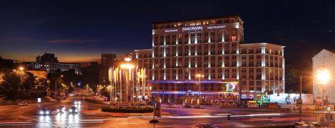У Фонді держмайна назвали стартову ціну приватизації готелю в центрі Києва