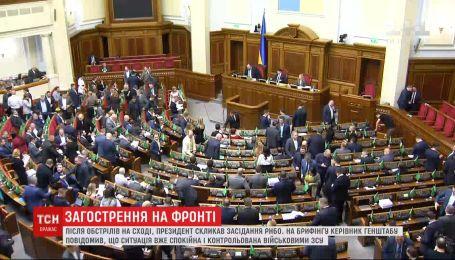 Нардепы призывают Зеленского отказаться от любых кулуарных договоренностей с врагом