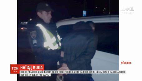 Смертельна аварія у Броварах: нетверезого поліцейського взяли під варту