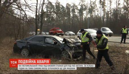 На Гостомельской трассе на одном и том же месте за день произошло два ДТП