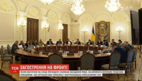 Парламент и СНБО обсудили ситуацию на Донбассе: к чему пришли