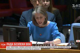 Загострення на передовій обговорили на засіданні Ради безпеки ООН