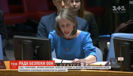 Обострение на передовой обсудили на заседании Совета безопасности ООН