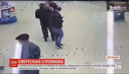 В результате стрельбы в центре Кременчуга на автобусной остановке погиб человек
