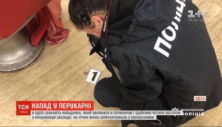 У салоні краси в Одесі підстрелили перукарку: поліція розшукує нападника