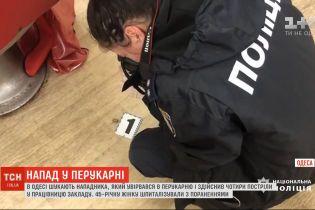В салоне красоты в Одессе подстрелили парикмахершу: полиция разыскивает нападавшего