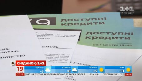 Украинские банки уменьшают проценты по кредитам — Экономические новости