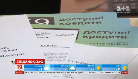 Українські банки зменшують відсотки за кредитами — Економічні новини