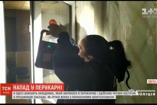 В Одессе ищут нападающего, который среди белого дня подстрелил парикмахершу