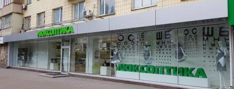 """Найбільшу українську мережу з продажу окулярів """"Люксоптика"""" придбав італійський мільярдер - ЗМІ"""