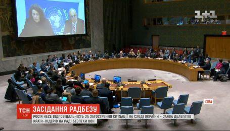 Россия несет ответственность за обострение ситуации на востоке Украины - заявление делегатов на Совбезе ООН