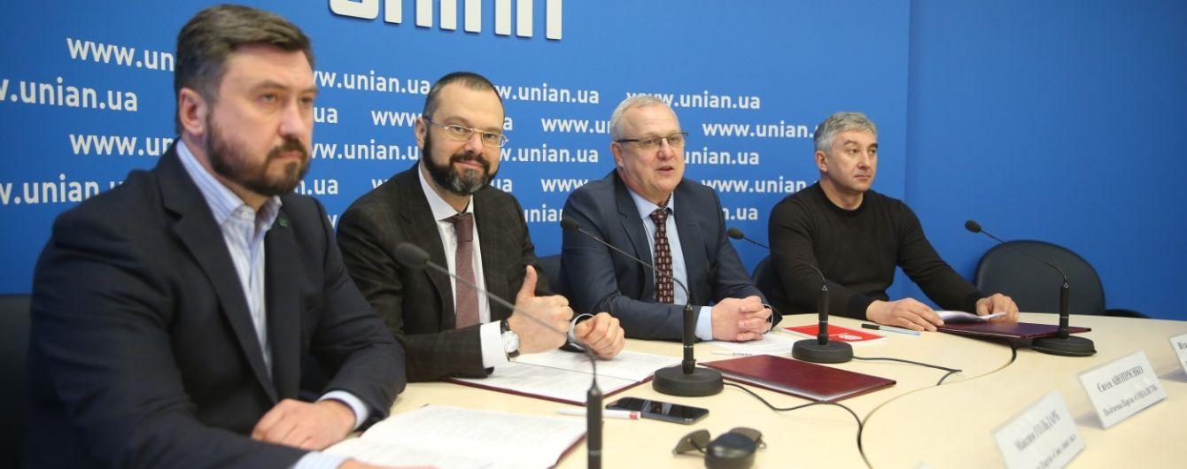 Украинские Левые партии объединились в Блок Левых Сил