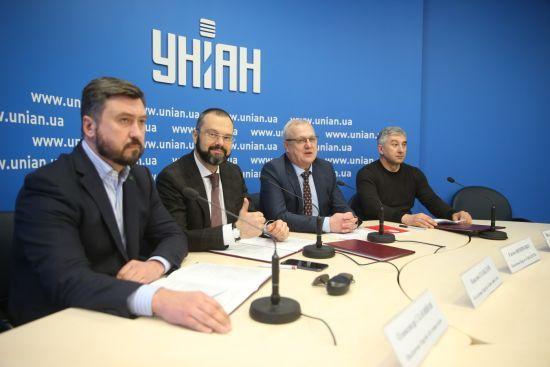 Ліві сили України об'єдналися в Блок Лівих Сил