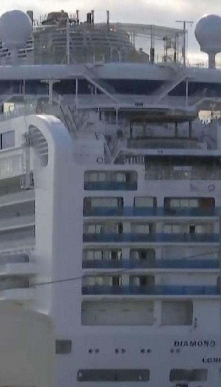 На круизном лайнере Diamond Princess завершился карантин: украинцы пока останутся на корабле