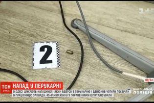 Мужчина в Одессе ворвался в салон красоты и четыре раза выстрелил в парикмахершу