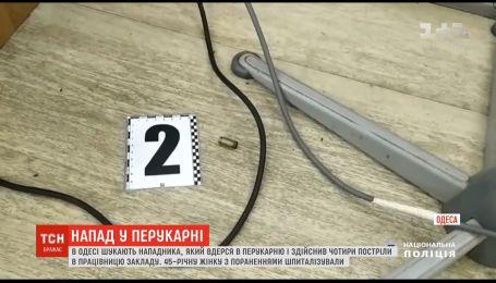 Чоловік в Одесі вдерся до салону краси та чотири рази вистрелив у перукарку