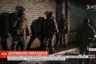 """Спецпідрозділ """"КОРД"""" затримав зловмисників, які викрали 56-річну керівницю компанії"""