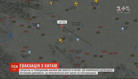 Украинский спецсамолет вылетел с эвакуированными людьми из китайского Уханя