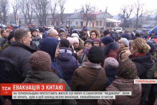 В Тернопольской области протестуют из-за вероятного заселения эвакуированных из Китая