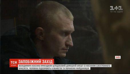 """Підозрюваного у вбивствах майданівців ексбійця """"Омеги"""" суд відпустив з-під варти"""