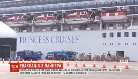 Более 20 украинцев до сих пор находятся на карантине на круизном лайнере Diamond Princess
