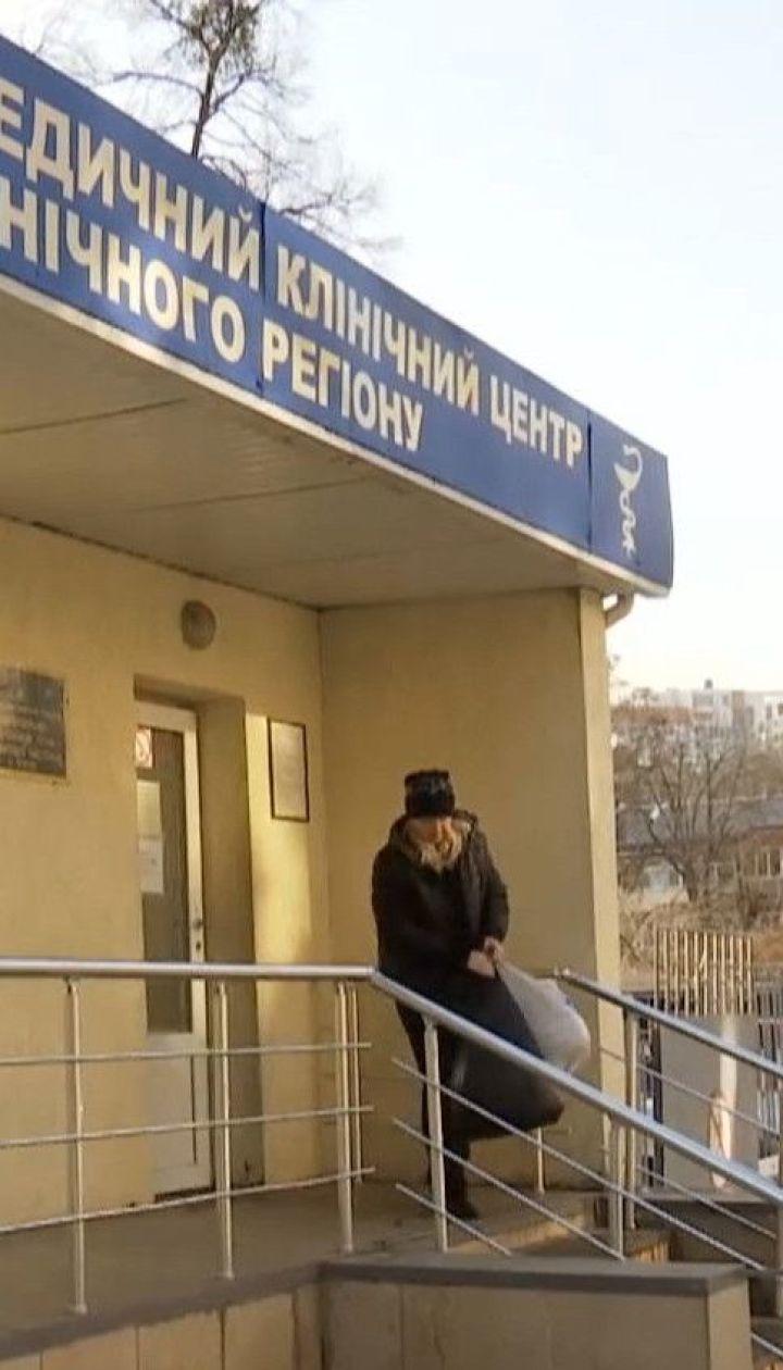 Поранених у боях біля Золотого бійців прооперували у Харкові