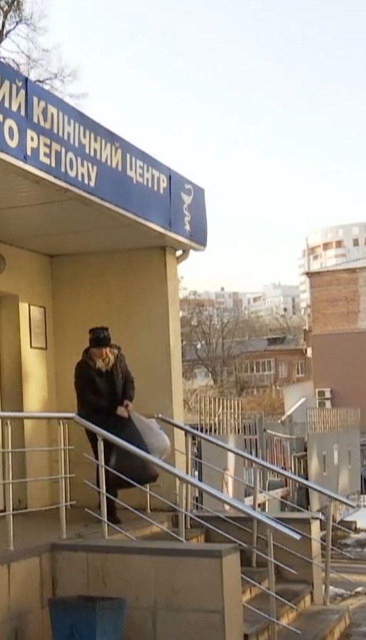 Раненых в боях возле Золотого бойцов прооперировали в Харькове