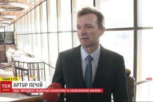 Члены Национальной сборной по скалолазанию требуют увольнения вице-президента федерации