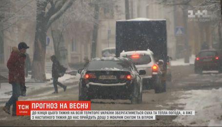 На замену весеннему теплу в Украину придут дожди и мокрый снег