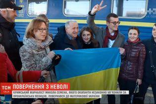 Журналіст Микола Семена, якого незаконно ув'язнили окупанти, виїхав із Криму