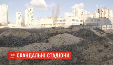 Третий год ждут в Киеве стадионы, на которые выделили 87 миллионов гривен