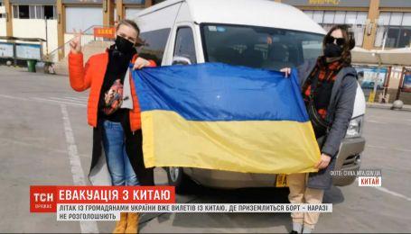 Эвакуация из Уханя: китайские медики на пустили в самолет трех украинцев