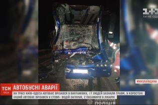 Автобусні ДТП: у Миколаївській та Житомирській областях унаслідок аварій постраждали пасажири