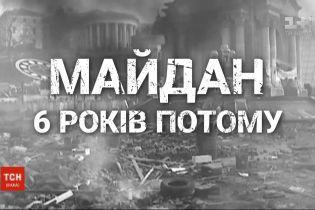 Україна вшановує загиблих учасників Революції гідності