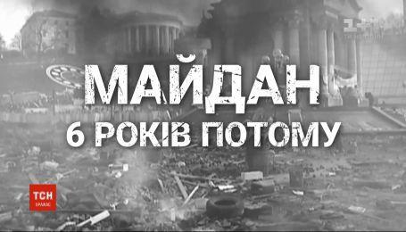 Украина чтит погибших участников Революции достоинства
