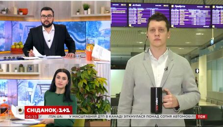 """У """"Борисполі"""" чекають на прибуття борту з китайського Уханю – пряме включення"""