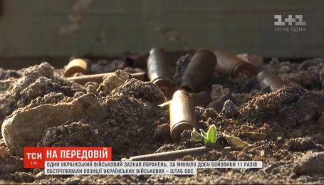 Один український військовий зазнав поранень під час обстрілів на Донбасі