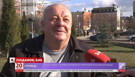 """Як українці розуміють соціальну справедливість – опитування """"Сніданку"""""""