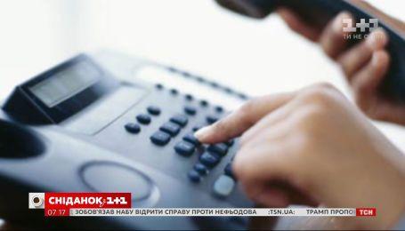 """""""Укртелеком"""" підвищує тарифи на розмови вже з 1 березня – Економічні новини"""