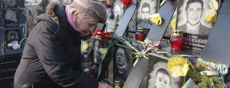 Уже шестая годовщина: в Украине чтят память Героев Небесной сотни